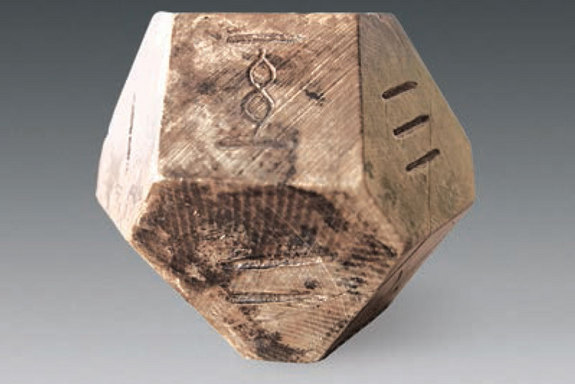 Un ancien jeu de plateau découvert dans une tombe pillée en Chine