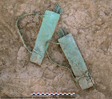 Un ensemble exceptionnel d'armes en bronze mis au jour dans le Sultanat d'Oman-4