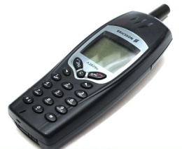 mobile-ans2000