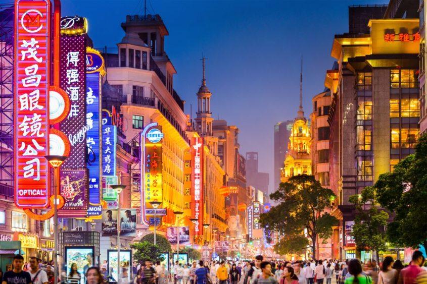 Rue-Nanjing-Shanghai-1024x683