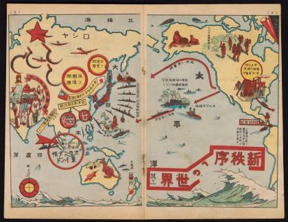 Carte issu d'un magazine japonais de 1940